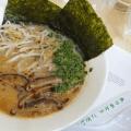 Creamy Shio Ramen